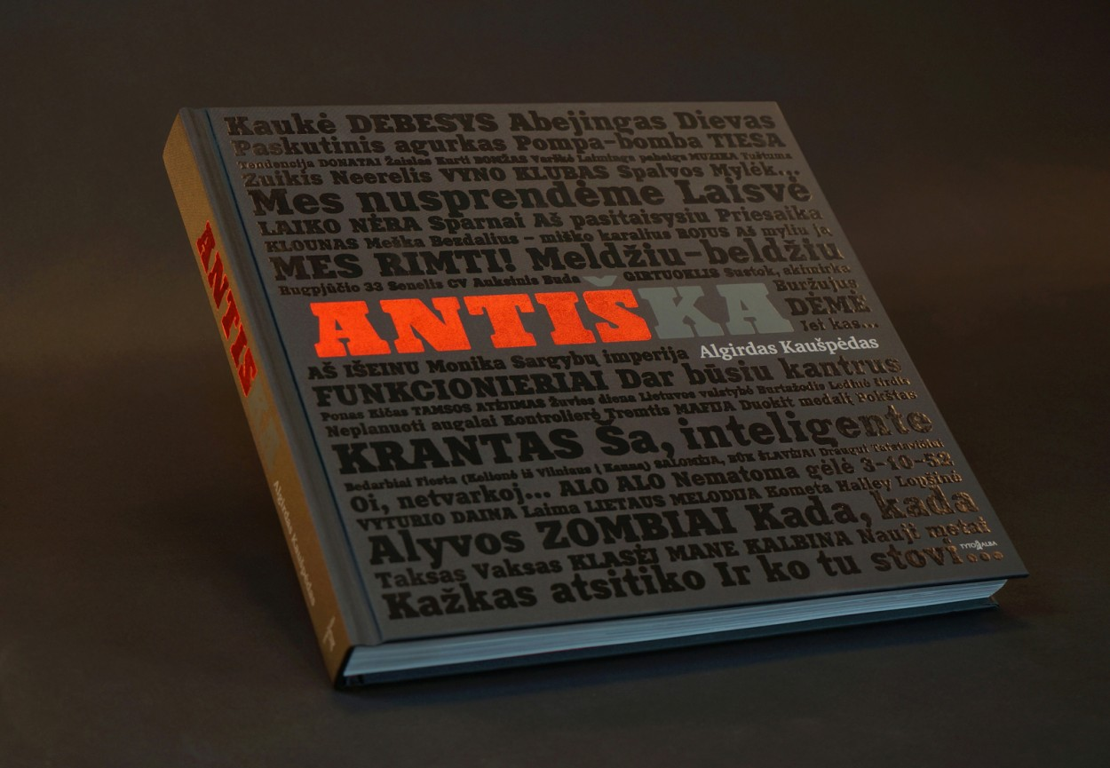 Antiska-1-Cover.jpg